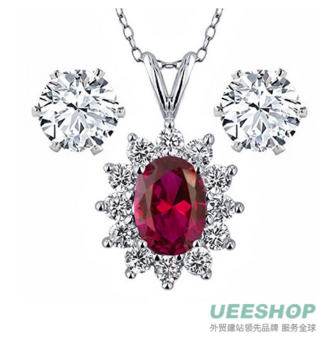 2.02 Ct Oval Red Created Ruby 925 Sterling Silver Pendant with Gift