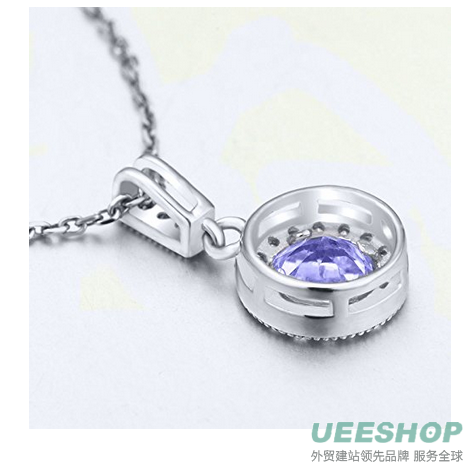 "0.69 Ct Round Natural Blue Tanzanite 925 Sterling Silver Pendant with 18"" Chain"